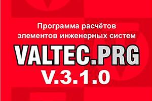 VALTEC.PRG