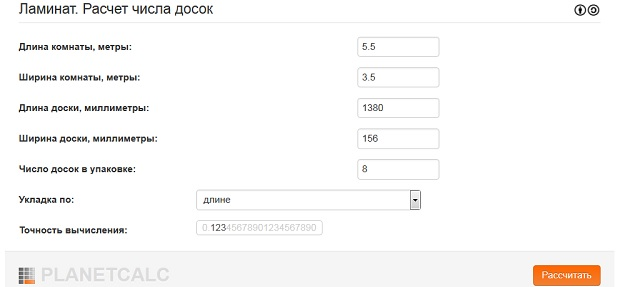 онлайн-калькулятор ламината